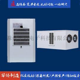 滁州华侨电子仿威图控制柜侧挂顶装空调
