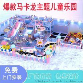 淘气堡设备 马卡龙淘气堡儿童乐园室内游乐场设备厂家