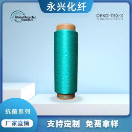 涤纶抗菌丝