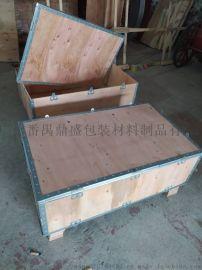 定制钢带木箱 免捡疫胶合板 出口免熏蒸木箱子