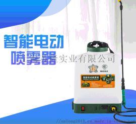 濛花背负式电动消毒机 喷雾打药机