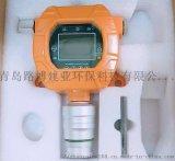 青岛路博LB-MD4X固定式有毒气体探测器气体检测