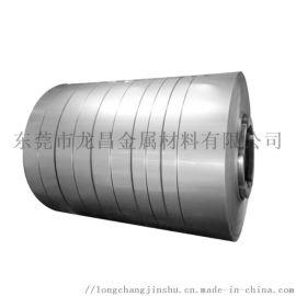 进口SUS301不锈钢带 高硬度不锈钢带
