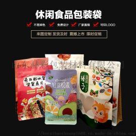螺蛳粉包装袋八边封食品袋自立铝箔包装袋彩印复合袋
