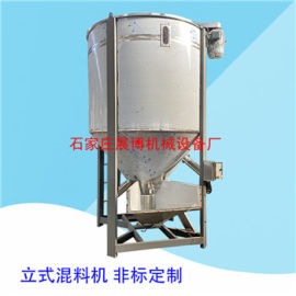 PP塑料颗粒拌料机不锈钢高速拌料机螺杆搅拌机混料机