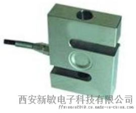 MS-3拉压式称重传感器