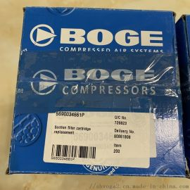 博格原厂空滤油滤油分耗材558000601/ 575076301P/ 5690034661P