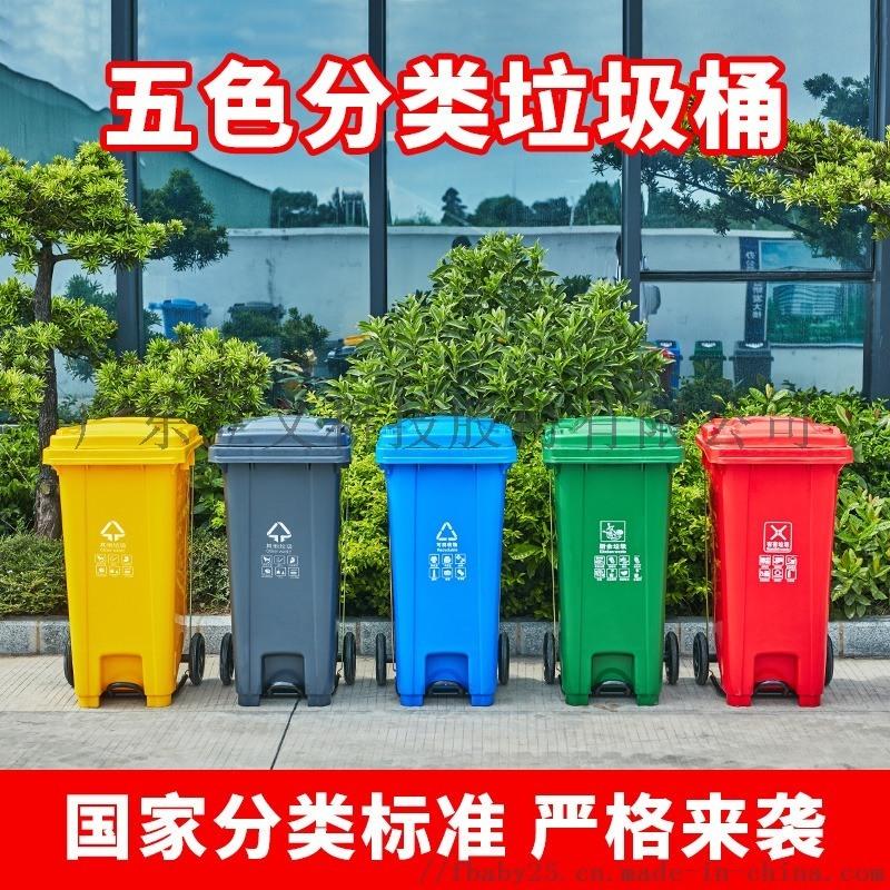 分类垃圾桶户外垃圾桶 中山分类