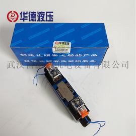 北京華德液壓4WEH25J50B/6EG24N9ETZ4電磁閥
