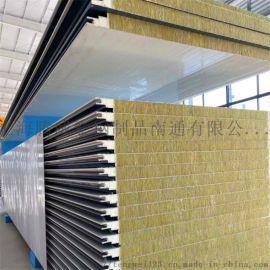 外墙岩棉彩钢夹芯板 金属硬质聚氨酯夹芯板