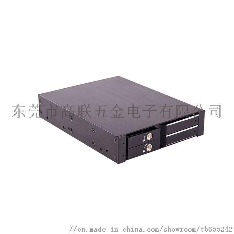 2.5寸双盘位SATA内置硬盘抽取盒 软驱位硬盘盒
