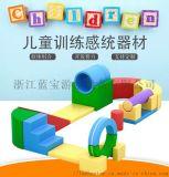 益智類軟包滑梯攀爬組合木質軟體爬滑組合玩具