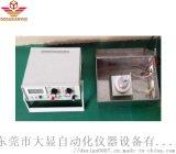 材料表面电阻 绝缘电阻测试仪