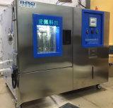爱佩科技 AP-HX 恒温恒湿试验设备