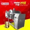电加热干烧炒锅 不锈钢滚筒混合机 牛肉干食品搅拌机