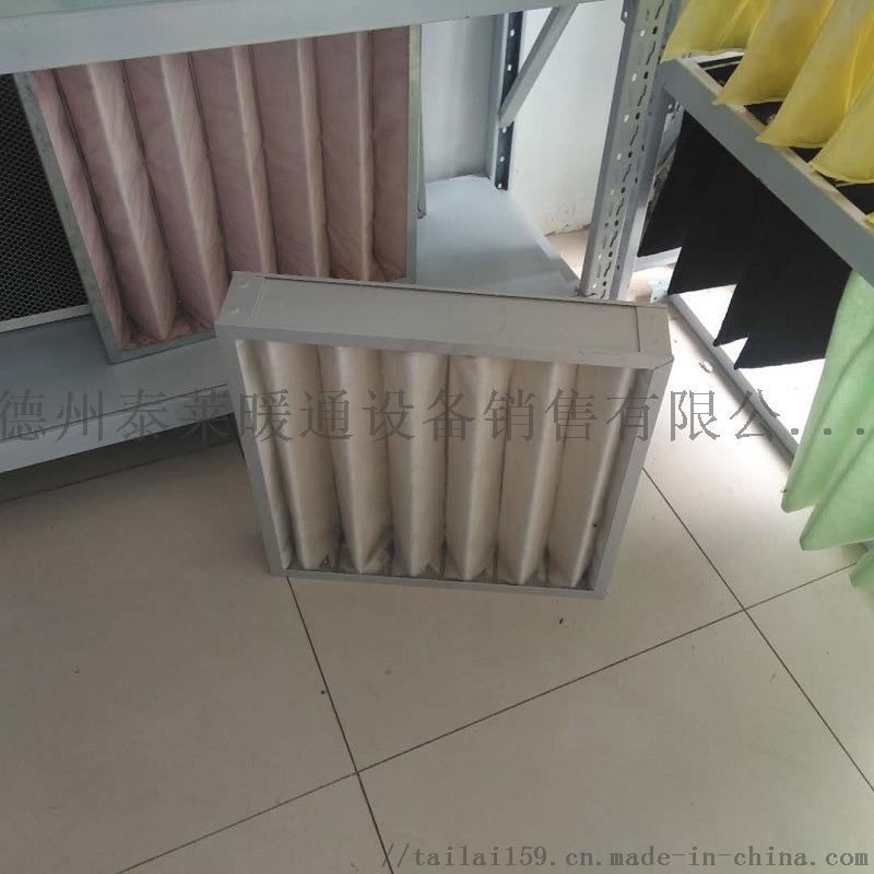 空调机组空气过滤器,净化初效过滤器