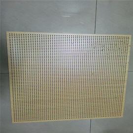 食品厂白色吊顶铝扣板 制药厂防火穿孔铝扣板