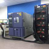 小型移动式高低温试验箱