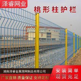 厂家供应小区三角折弯护栏网-桃型柱护栏网-铁网围栏