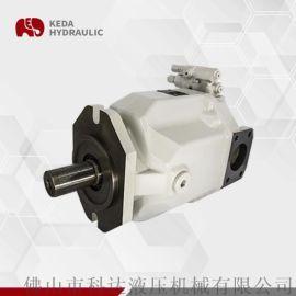 打桩机专用液压泵力士乐柱塞泵变量柱塞泵