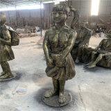 韶关景观人物雕塑 玻璃钢仿铜校园人物摆件
