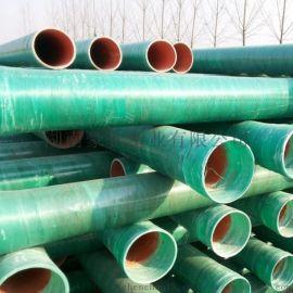 湖南MFPT塑钢 复合管玻璃钢复合管玻璃钢穿线管