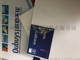 欧佰铝天花铝扣板-广京装材料厂家