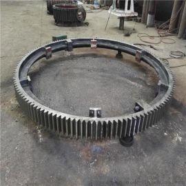 烘干机大齿轮五星品质信耐厂家