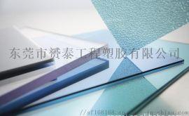 阳光板采光板PC耐力板雨棚车棚树脂玻璃纤维