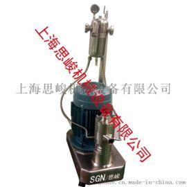 水性环保型防火涂料高剪切分散机