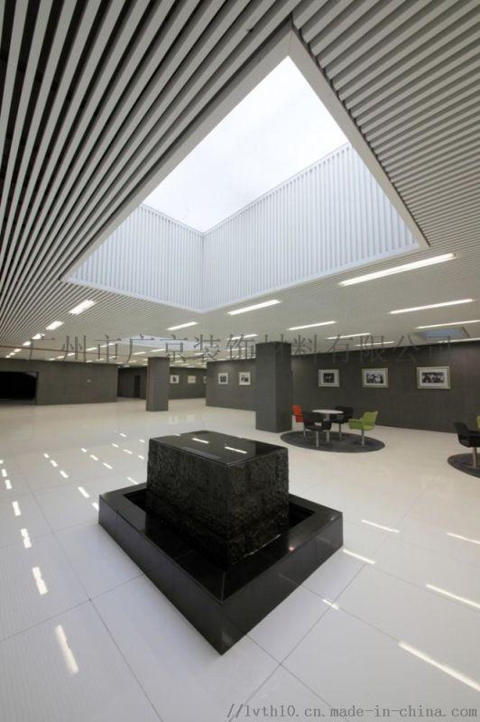 木紋型材鋁方通圖書館室內集成吊頂