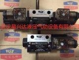 電磁換向閥DSG-02-3C2-A2-10