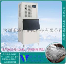 杭州酒店厨房用日产200公斤不锈钢外罩片冰机