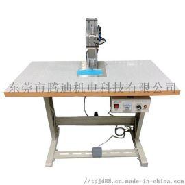 超声波口罩点焊机 东莞超声波点焊机厂家