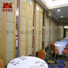 供应酒店活动隔断,移动隔墙,玻璃移门