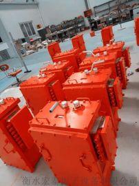 矿用电机车斩波调速控制装置