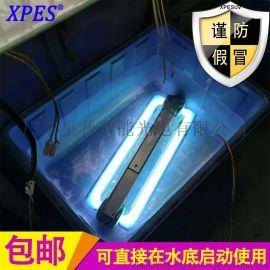 XPES 400W紫外线杀菌灯 养殖尾水处理专用