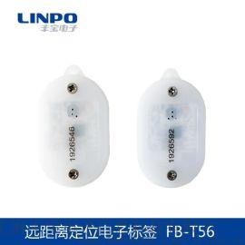 RFID有源电子标签声光提醒标签仓库物品定位管理找物料小车FB-T56