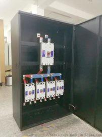 电池开关柜 汇流箱 汇流柜