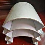 加油站柱子包邊型材鋁圓角,加油站柱子包邊白色鋁單板