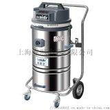 小型移動式吸塵器WX-3078BA食品加工廠用