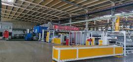 防排水材料加工设备 排水板生产流水线设备