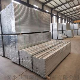 青海西宁热镀锌钢跳板—移动脚手板厂家