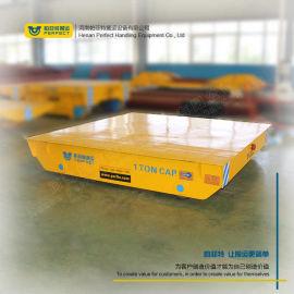 无轨蓄电池电动平板搬运车 物料周转遥控电动平车