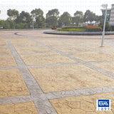 水泥压模地面 彩色水泥压模地面 水泥压模地面施工