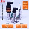 擴散矽壓力變送器液壓油壓水壓RS485數顯感測器