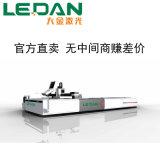大金激光LEDAN高效型1500W激光切割机