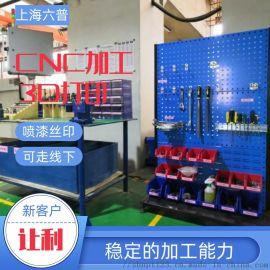 3d打印服务加工业级模型上色定制手板打样高精度树脂