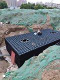 雨水收集利用系统 武汉雨水收集模块厂家
