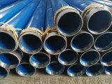貴州 雲南給水塗塑鋼管